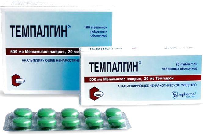 """В Україні заборонили знеболювальні таблетки """"Темпалгін"""""""