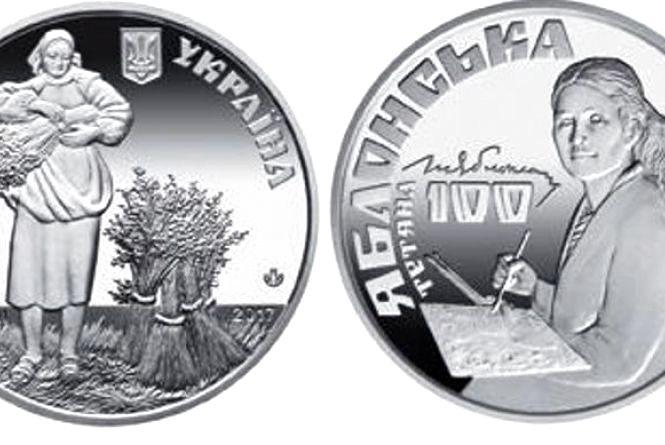 НБУ випустив пам'ятну монету, присвячену відомій художниці