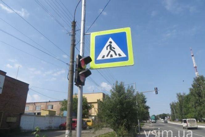 Ще одна петиція до міської влади. Просять поставити новий світлофор