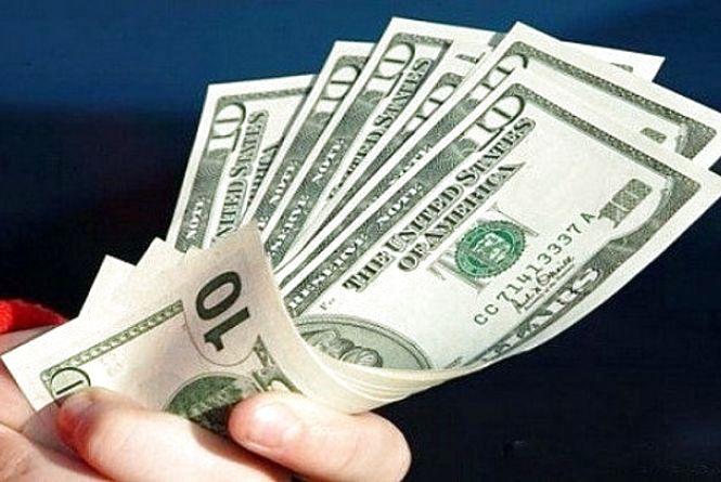 Долар здешевшав - курс валют на 23 лютого