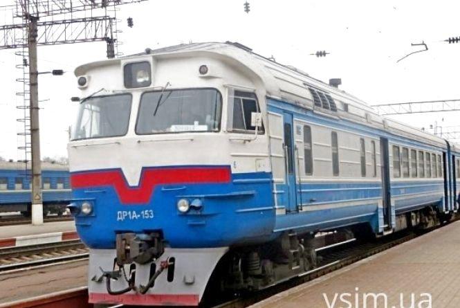 Через Хмельницький пустять додатковий швидкісний поїзд