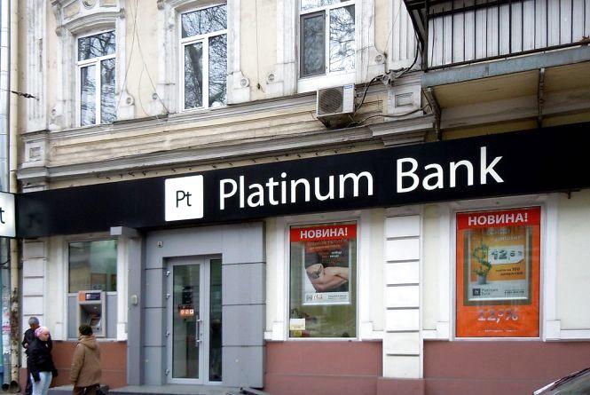 """Нацбанк ліквідував """"Platinum Bank"""". Депозити вкладникам ще не повертають"""