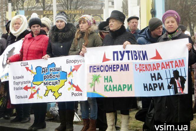 На хмельницькому майдані на акцію протесту зібрались підприємці і пенсіонери