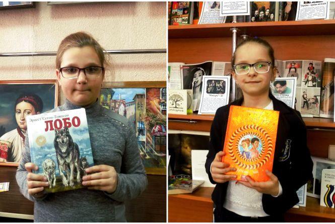Що прочитати: книжки рекомендують діти