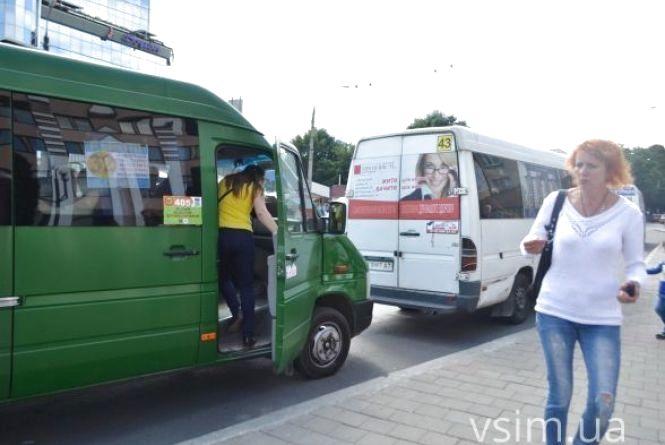 У мерії просять запровадити пільги в транспорті для учнів та студентів