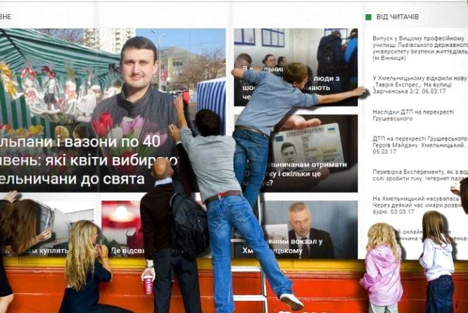Наш новий дизайн. Що б ви змінили на сайті vsim.ua?