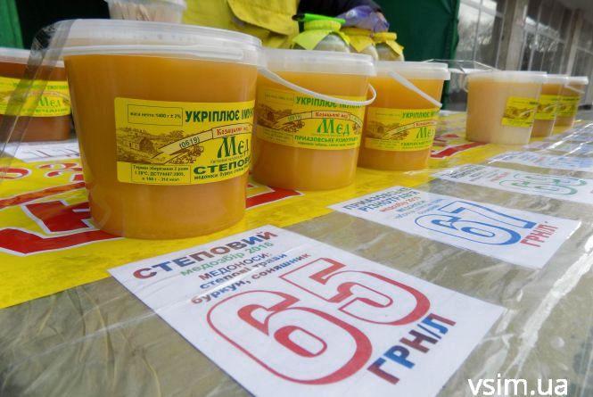 Ціна від 65 гривень: біля театру Старицького продають козацький мед