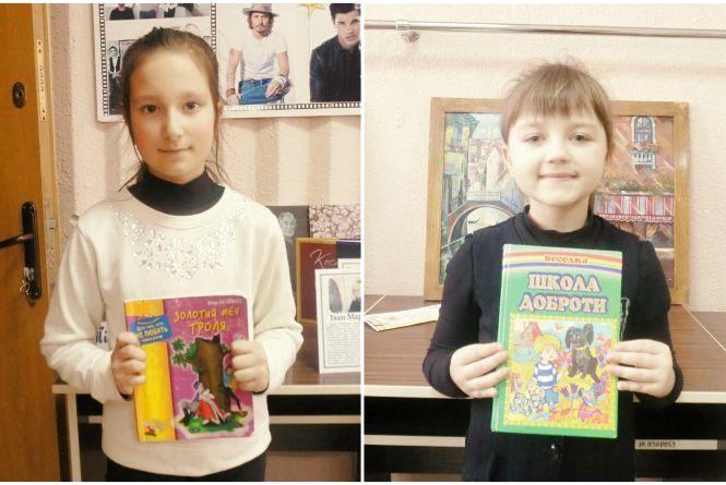 Що прочитати: діти рекомендують книжки про доброту