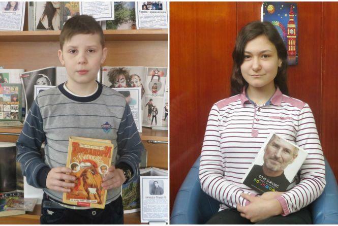 Що прочитати: діти рекомендують книжки про пригоди та Стіва Джобса