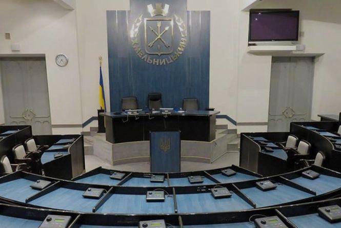 Активісти порахували, хто з хмельницьких депутатів «прогуляв» найбільше засідань