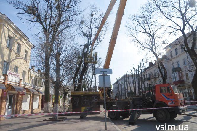 Фото дня: на Володимирській перекрили рух транспорту