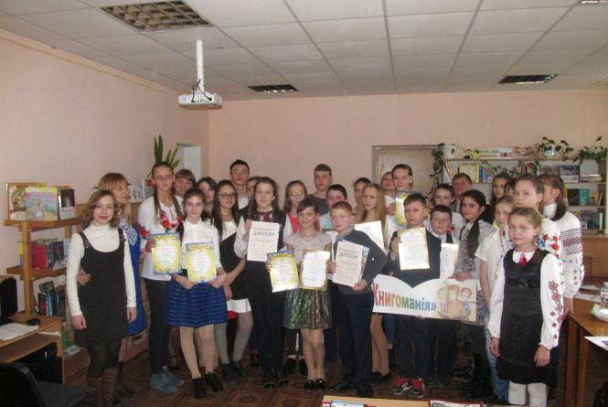 У Хмельницькому нагородили кращих читачів