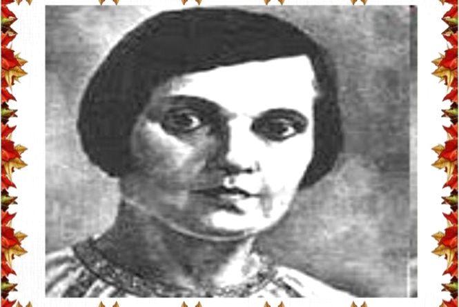 29 березня народилась українська письменниця Марійка Підгір'янка
