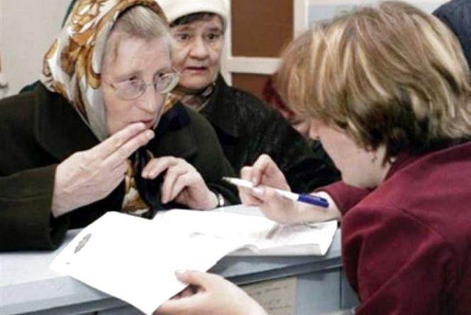 З 1 квітня соціальні виплати не видаватимуть через відділення російських банків