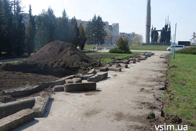 У дендропарку почали реконструкцію (ФОТО)