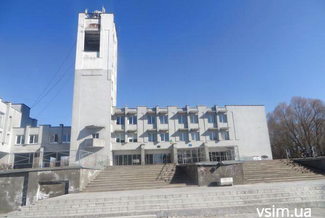 За 17 мільйонів гривень в Палаці творчості залатають дірки