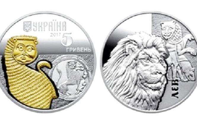 НБУ ввів в обіг пам'ятну монету, присвячену леву