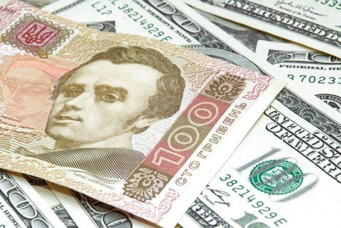Гривня зміцнилась - курс валют на 13 квітня