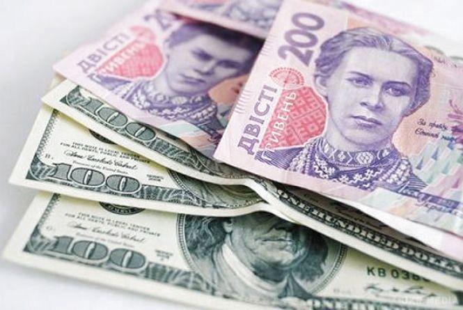 Гривня зміцнилась - курс валют на 12 квітня