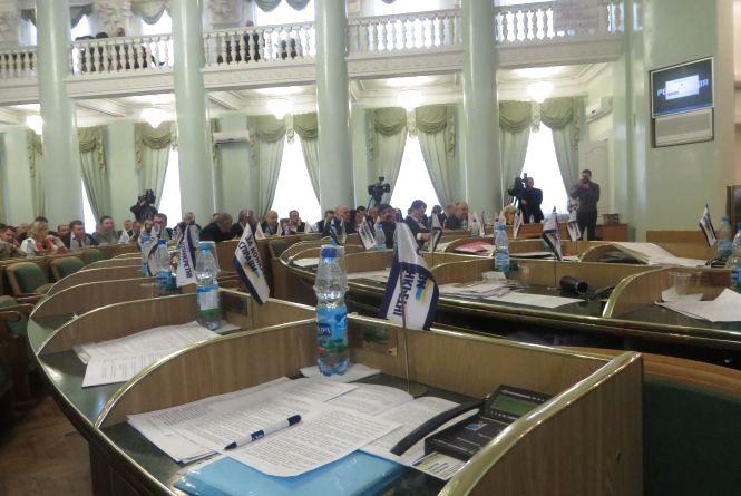 Хто з депутатів Хмельницької обласної ради у списку прогульників