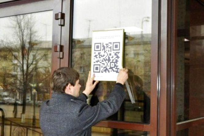 На пам'ятках архітектури у Хмельницькому встановлять QR-коди. Де вони будуть?