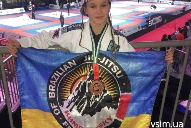 Хмельничанка стала чемпіонкою світу з джіу-джитсу