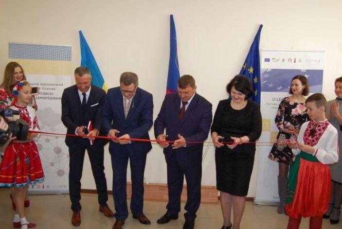 У Хмельницькому відкрили центр розвитку місцевого самоврядування