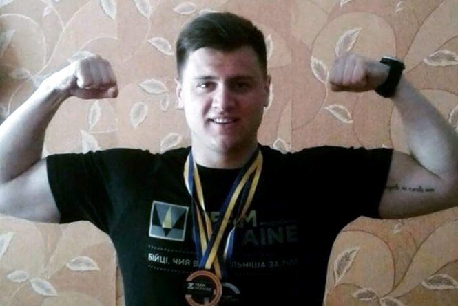 Екс-поліцейський Ярослав Болюх може представити Україну на «Іграх нескорених» в Торонто