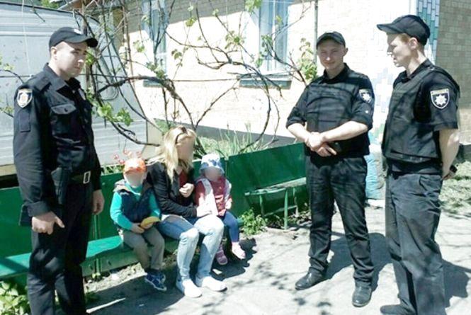 Двох діток з Теофіполя, які пішли з дому, знайшли неподалік від місцевого ставка