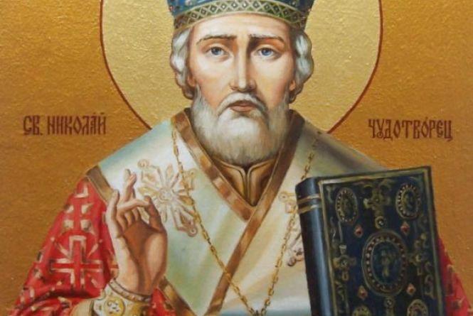 """22 травня відзначається День """"літнього"""" Миколая"""