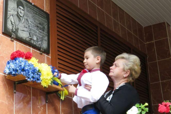 У двох хмельницьких школах встановили меморіальні дошки загиблим в АТО