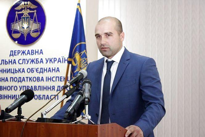 Керівником фіскальної служби Хмельниччини призначили вінницького податківця