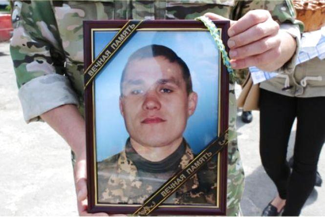 В Славуті відкриють пам'ятник загиблому в АТО Анатолію Цимбалюку