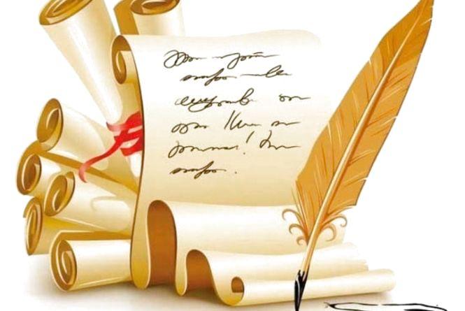 24 травня - День слов'янської писемності і культури