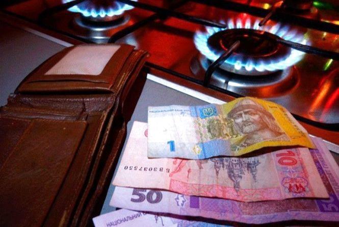 Газовики пояснили, чому зросла ціна на газ з 1 квітня