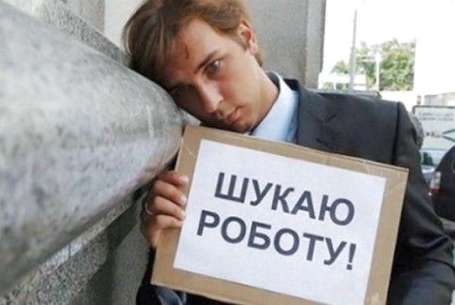 Вакансії тижня у Хмельницькому: кого шукають і яку зарплату пропонують