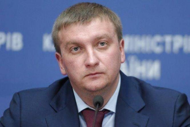 У Хмельницькому проведе прийом міністр юстиції