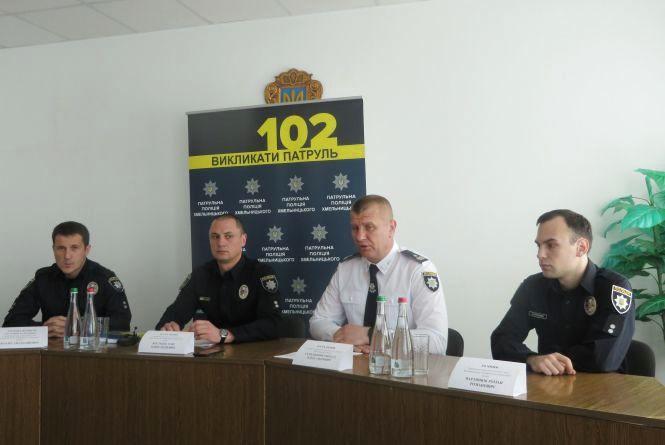 У Хмельницькому набирають нових патрульних. Скільки будуть платити і який відбір