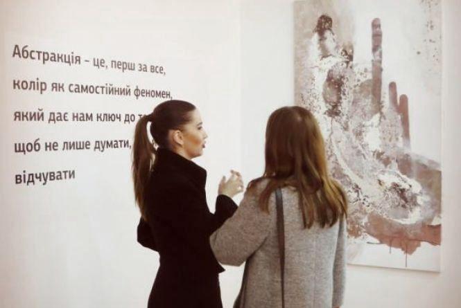 Літературні читання і виступ американського гурту: хмельничан запрошують до художнього музею