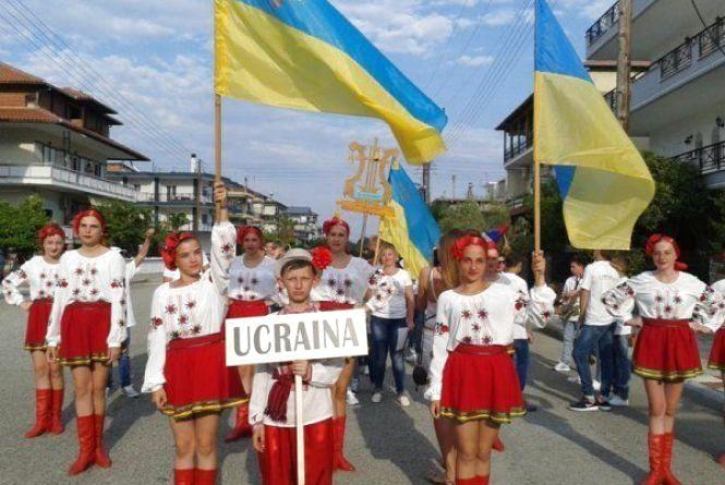 Хмельницький колектив зайняв третє місце на конкурсі-фестивалі у Греції