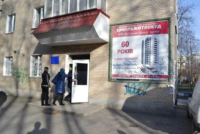 «Цивільжитлобуд» постав перед судом через несплачені півмільйона до бюджету Хмельницького
