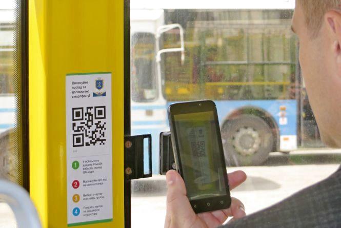 В «Електротрансі» розповіли про перший місяць роботи з QR-кодами в тролейбусах