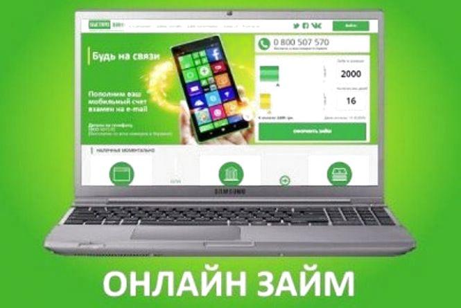 Новости компаний:  Кредитование студентов в Украине: есть ли надежда?