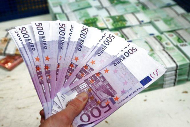 Курс валют від НБУ на 26 червня