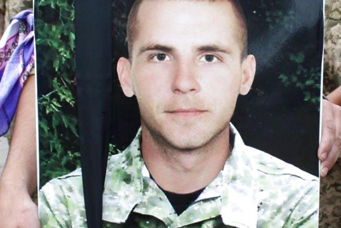 Поховали 27-річного Олексія Іщука, який загинув в АТО  від осколка ворожої міни
