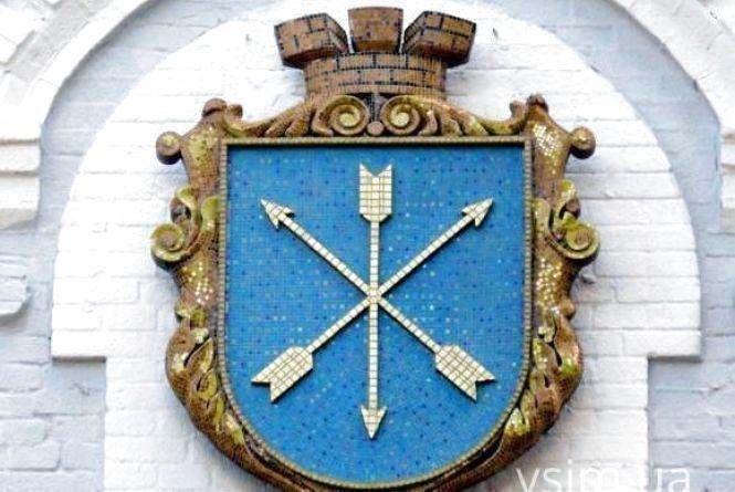 На використання гербу і прапору Хмельницького потрібно брати дозвіл
