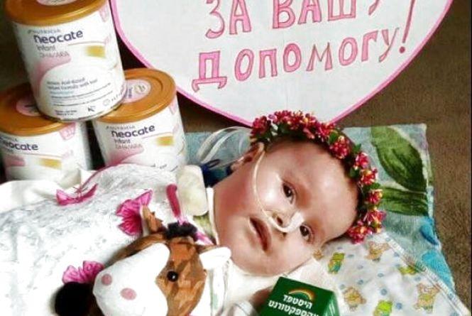 Для хворої Богданки зібрали 20 тисяч. Потрібні гроші, щоб дитина дихала