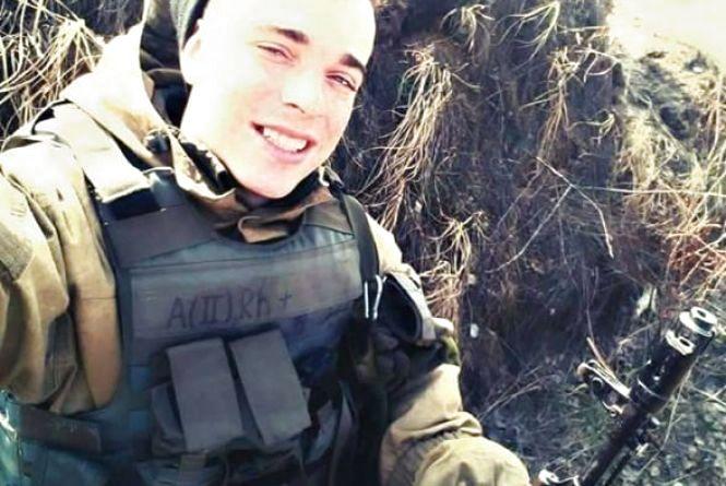 Кам'янець прощатиметься з 20-річним Ростиславом, якого застрелили в АТО