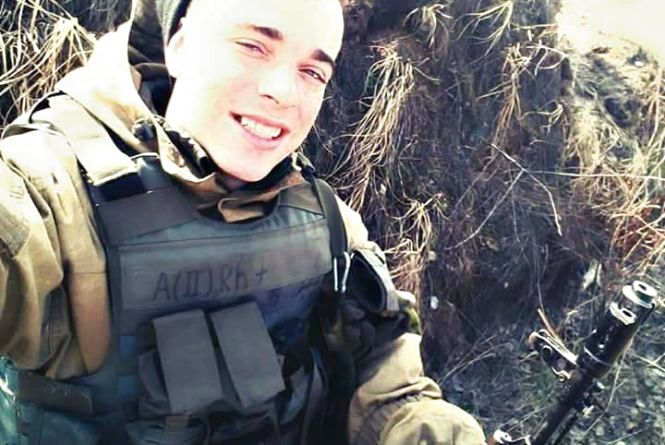 Від кулі снайпера в АТО загинув Ростислав Доброшинський. Йому було всього 20 років