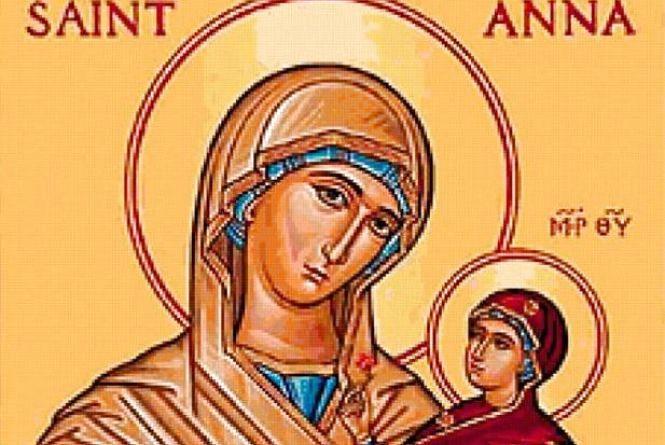 День Святої Анни. Що варто знати